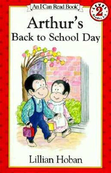 (二手書)An I Can Read Book Level 2: Arthur's Back to School Day