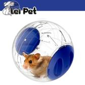 倉鼠玩具紐銨吉倉鼠水晶跑球透氣大號 小號玩具滾球 交換禮物