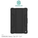 【愛瘋潮】NILLKIN SAMSUNG Galaxy Tab S7+ 12.4吋 悍甲皮套 支架 休眠喚醒 磁吸 保護套 保護殼