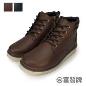 【富發牌】俐落帥氣男款中筒綁帶靴-黑/咖  2EK62
