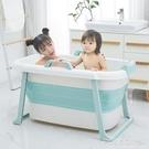 成人洗澡桶可摺疊泡澡桶家用加厚全身浴桶浴...