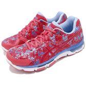 【六折特賣】Asics 排羽球鞋 Gel-Netburner Professional 13 粉紅 紅 運動鞋 緩震 女鞋【PUMP306】R751N-1920