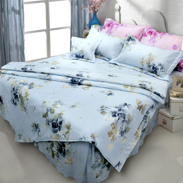 【Novaya‧諾曼亞】《桑瑪麗夏》絲光棉加大雙人七件式鋪棉床罩組(藍)
