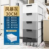 夾縫抽屜式收納櫃子衛生間窄縫櫃灰色塑料儲物櫃盒縫隙廚房置物架 NMS名購新品