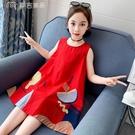 女童洋裝夏裝女童時髦連身裙新款洋氣兒童夏天中長裙子小女孩童裝 快速出貨