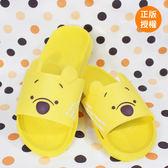 正版迪士尼 小熊維尼大頭造型室內拖鞋/維尼熊/塑膠拖鞋/LAIBAO蕾寶生活廣場