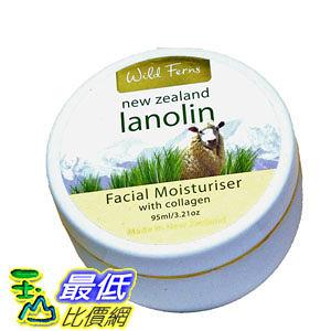 [103 美國直購 ShopUSA] 羊毛脂和野生蕨類植物膠原蛋白面霜 Lanolin and Collagen Face Cream by Wild Ferns _CC1