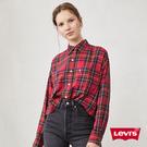 Levis 女款 格紋襯衫 / 中短版 ...
