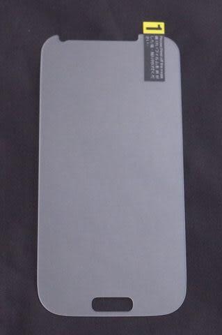 MODISH 手機螢幕保護貼/玻璃保護貼 Samsung GALAXY S4(GT-I9500)  多項加購商品優惠中