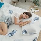 #U127#舒柔超細纖維6x6.2尺雙人加大床包被套四件組-台灣製