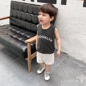 嬰兒無袖背心夏季裝小童寶寶薄款打底衫男嬰童1歲3上衣X1062『小宅妮時尚』