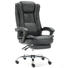電腦椅子 家用辦公室午睡可躺椅 PU皮老板椅按摩靠背午休座椅轉椅
