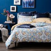 (組)蘭卡斯純棉床被組-雙人