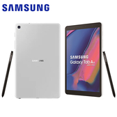 Samsung三星 Galaxy Tab A Wi-Fi8吋平板電腦-灰(含S-Pen)【愛買】