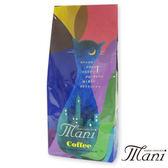 瑪尼Mani 有機祕魯咖啡豆(一磅) 450g