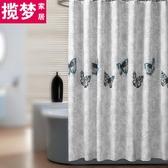 免打孔浴簾套裝滌綸布浴簾防水防霉加厚簾布衛生間浴室隔斷簾蝴蝶