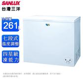 (含拆箱定位)SANLUX台灣三洋261L上掀式冷凍櫃 SCF-261W