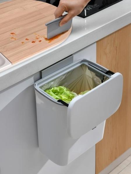 垃圾桶 廚房垃圾桶掛式櫥柜門壁掛式衛生間廁所創意收納懸掛帶蓋紙簍家用 風馳