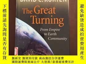 二手書博民逛書店The罕見Great Turning From Empire t