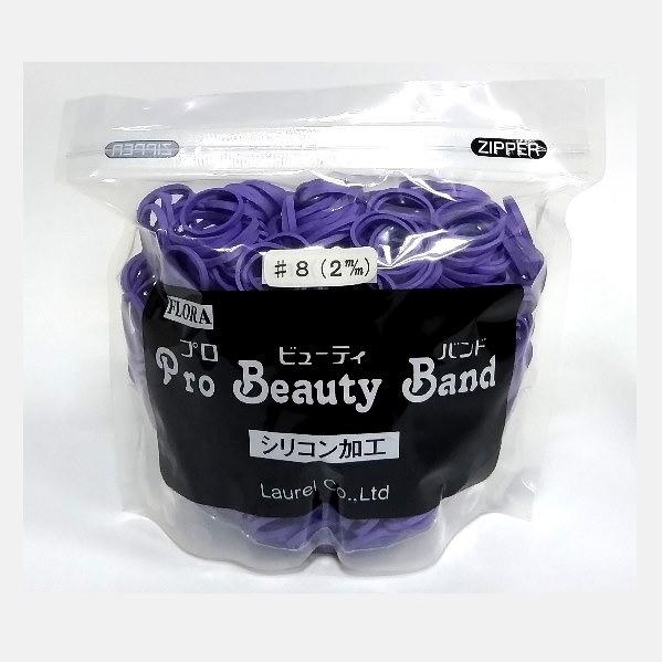 日本製 FLORA 美髮專業用橡皮筋 耐久性 耐熱塑 高拉力 150g /盒 # 8 (2mm)