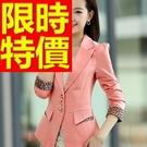 女西裝外套休閒-自信熱賣與眾不同韓版女外套3色54a6【巴黎精品】