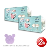 【南紡購物中心】【GRANDE格安德】醫 用三次元兒童口罩(50片/盒),共2盒,紫色