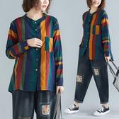 大尺碼女裝 長袖棉麻襯衫上衣復古條紋大尺碼開衫休閒襯衫