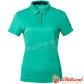 Wildland 荒野 0A61603-05灰綠 女咖啡紗抗菌Polo上衣 抗UV/涼爽散熱/吸濕快乾/POLO衫/團體服*
