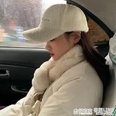 羊羔毛帽子女秋冬季韓版潮鴨舌帽ins網紅泰迪絨加厚保暖棒球帽 秋季新品