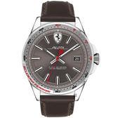 Scuderia Ferrari Pilota 飆風再起時尚手錶-灰x咖啡/45mm FA0830488