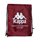 KAPPA時尚休閒輕量雙肩背包1個- 棗紅