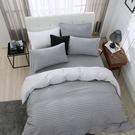 鋪棉被套 雙人-純棉兩用被套/巴洛克[鴻宇]台灣製2092