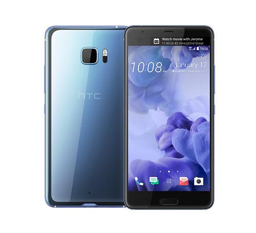 【宏達電 HTC U Ultra】4G/64G 5.7吋雙螢幕/雙卡雙待 智慧機