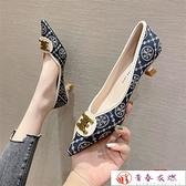 高跟鞋 藍色氣質法式時尚金屬扣尖頭淺口晚晚風單鞋低跟秋款【快速出貨】