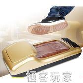 鞋套機家用全自動辦公智慧一次性鞋膜機抖音套鞋機腳套鞋模機 igo 『極客玩家』