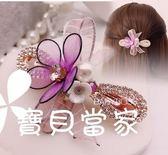韓國蝴蝶結發夾發卡夾子頭飾成人劉海夾發飾品發帶小邊夾頂夾頭花