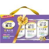 【福利品 即期品】挺立鈣強化錠 60+28錠 2入 禮盒組 (保存期限2020/07/03)