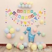 寶寶周歲馬卡龍生日派對裝飾ins背景牆佈置長頸鹿主題氣球套餐  格蘭小舖