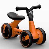 兒童平衡車溜溜車嬰幼兒滑行學步車1-3歲寶寶生日禮物玩具扭扭車 igo全館免運