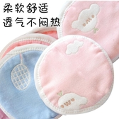 防溢乳墊防溢乳墊可洗式純棉紗布孕產婦哺乳期餵奶產婦月子隔奶墊透氣舒適 雙12