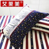 斜紋枕套單人信封48*74cm加大枕頭套一只裝枕芯套一對拍二    提拉米蘇