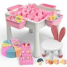 太空玩具沙桌套裝室內兒童安全無毒粘土魔力橡皮彩泥沙子【淘嘟嘟】