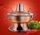 銅火鍋木炭爐子老式北京涮肉鴛鴦火鍋盆仿純紫銅家用手工不銹鋼燒碳暖爐