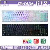 [地瓜球@] 鐵修羅 TESORO GRAM XS G12 RGB 剋龍劍 超薄型 機械式 鍵盤 青軸 紅軸