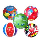 皮球兒童拍拍球幼兒園專用彈力球
