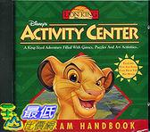 [106美國暢銷兒童軟體] The Lion King Disney s Activity Center