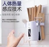現貨 USB筷子消毒機 家用 小型 刀筷消毒器 迷你 筷勺殺菌 筷筒桶 消毒盒