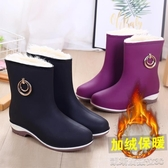 雨鞋加絨女時尚款外穿加厚保暖女士水鞋防滑防水冬季中筒加棉雨靴凱斯盾數位3C