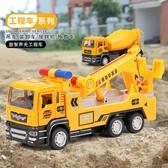 玩具車兒童燈光音樂回力仿真合金汽車模型攪拌工程貨車吊車男孩玩具卡車 快速出貨