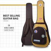 吉他包 吉他包吉他包雙肩加厚40寸41寸,38寸吉他包加棉民謠吉他包木吉他包WD 果實時尚